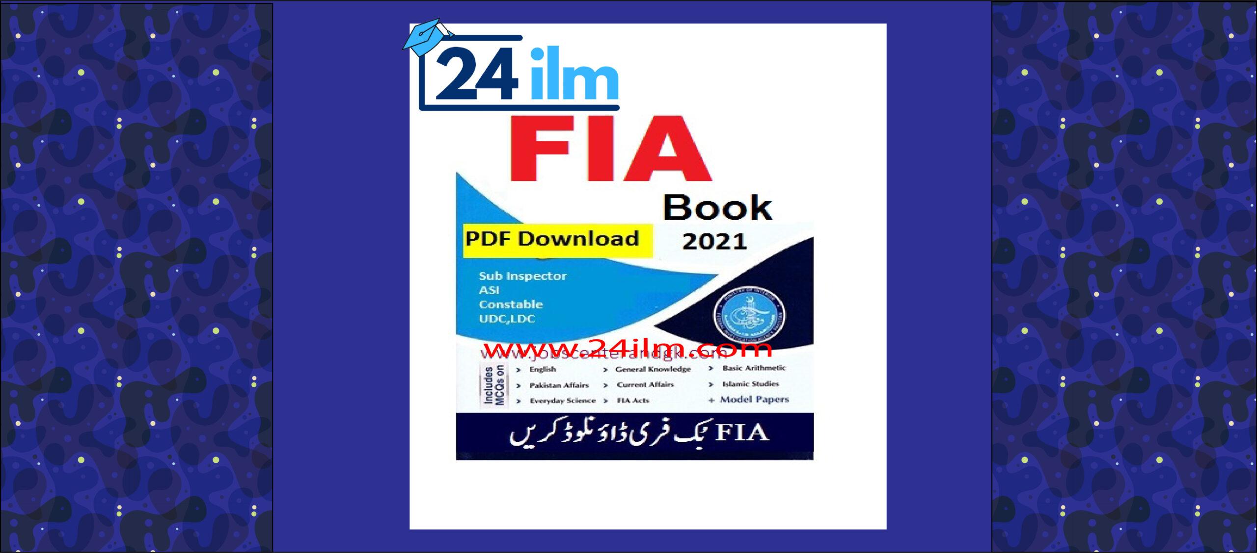 FIA book for written test